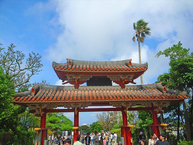Okinawa's Shurei Gate